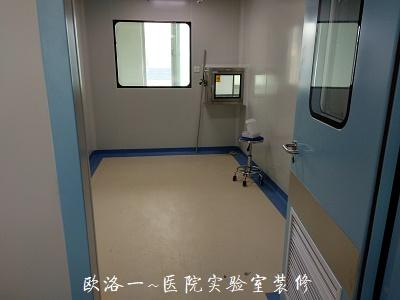 医院实验室建设5