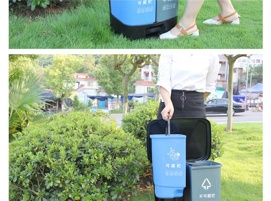 40L垃圾桶