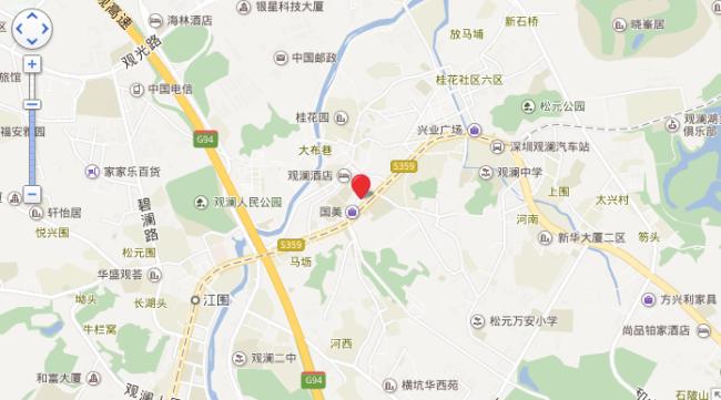 观澜九龙生态园-深圳市九龙生态农业园