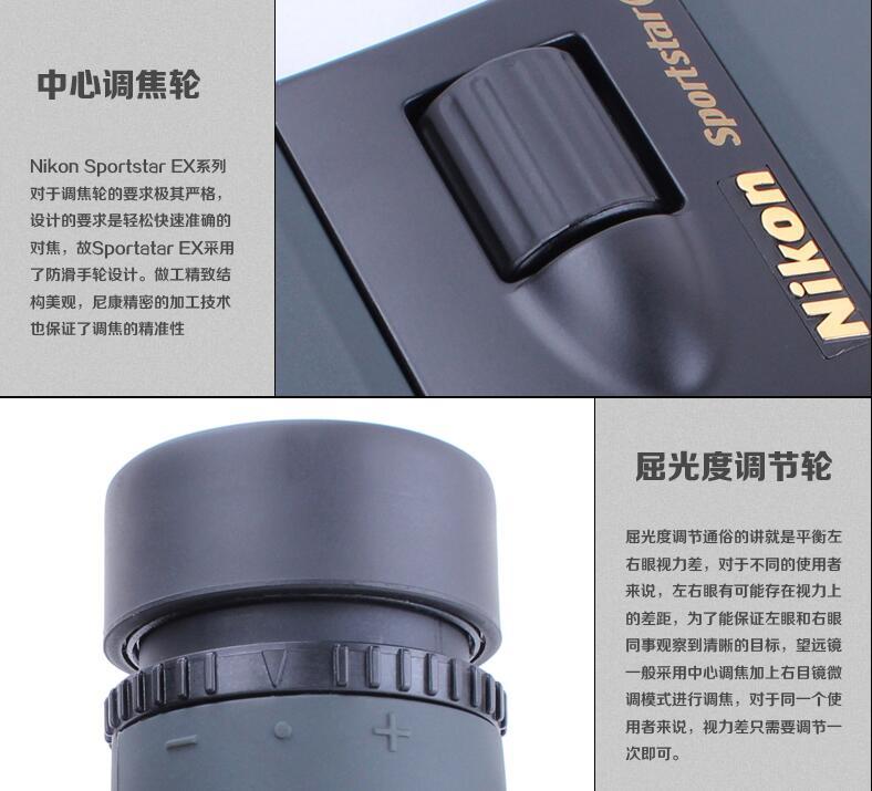 尼康10x25DCF望远镜6