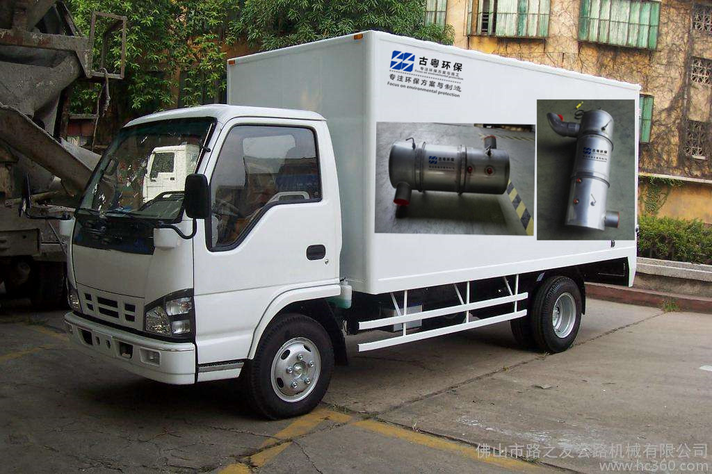 古粤小型货车DPF废气污染器