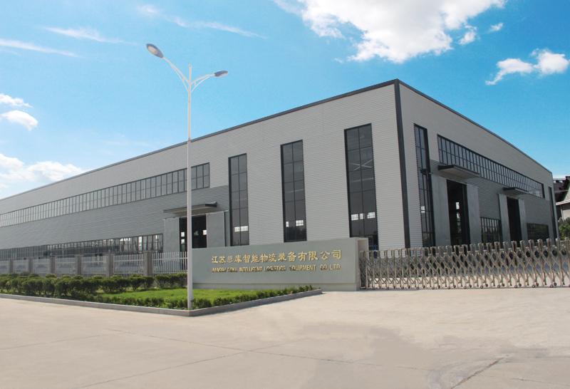 上海挚勒厂房