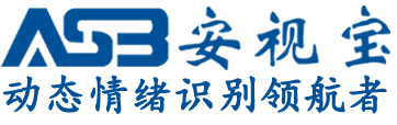 安視寶logo