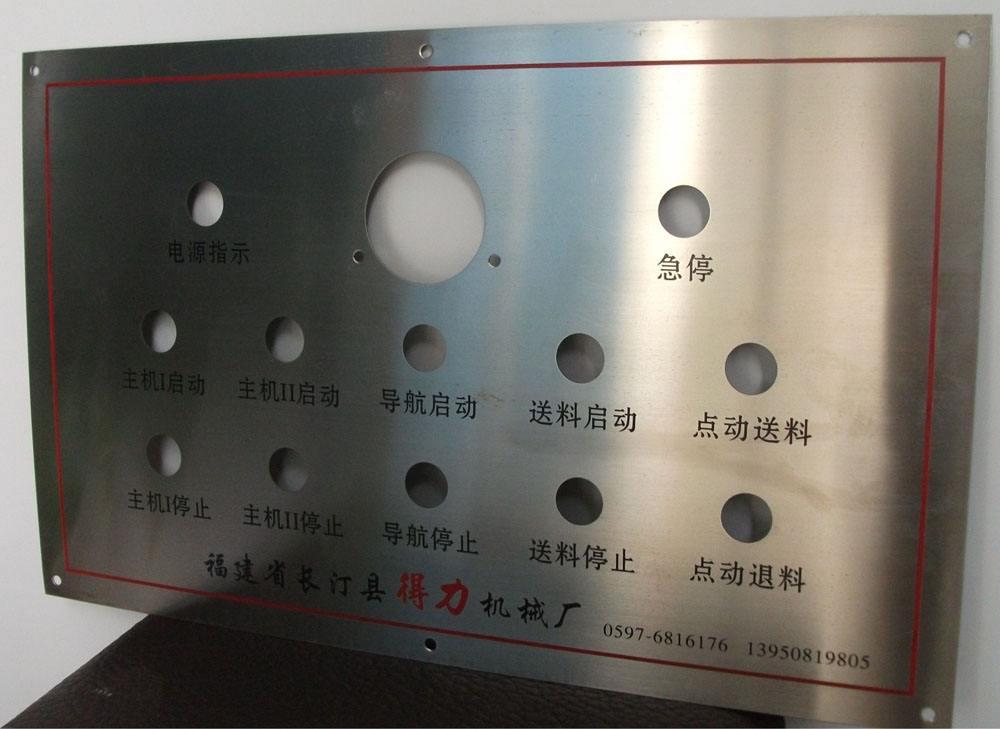 机械面板02