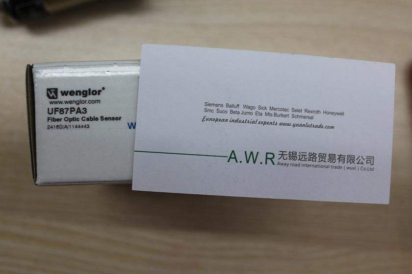 德国wenglor威格勒传感器1