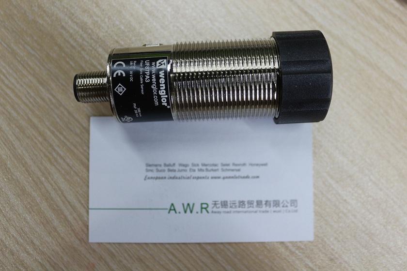 德国wenglor威格勒传感器2