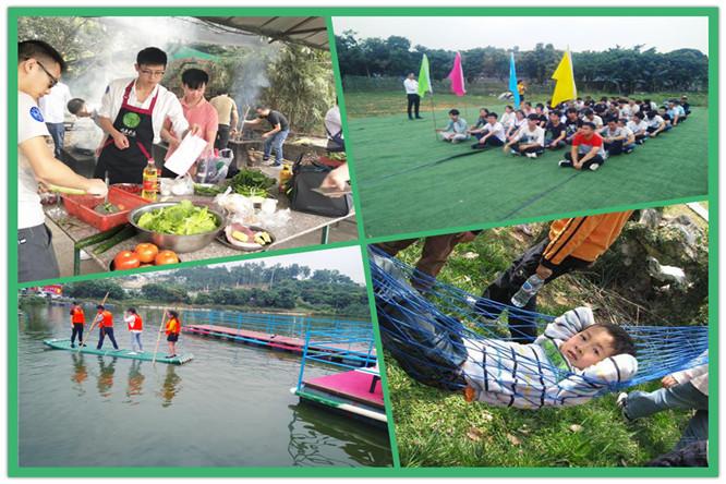 乐湖生态园2