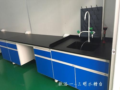 三明实验台1