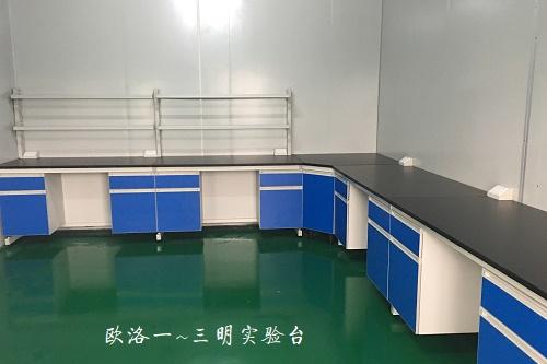 三明实验台2
