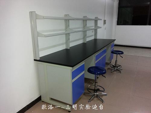 三明实验台3