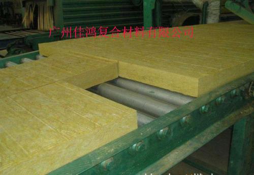 保温材料板
