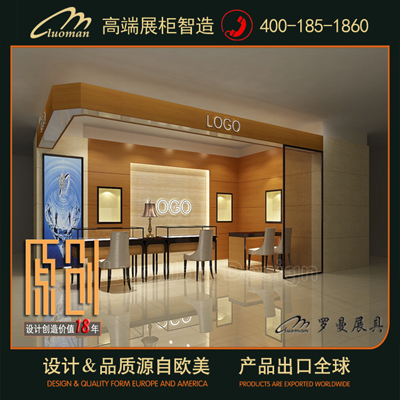 南京做珠宝展柜公司
