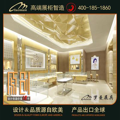 淮安珠宝展示柜