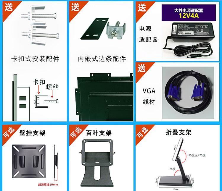 10mm工业显示器2