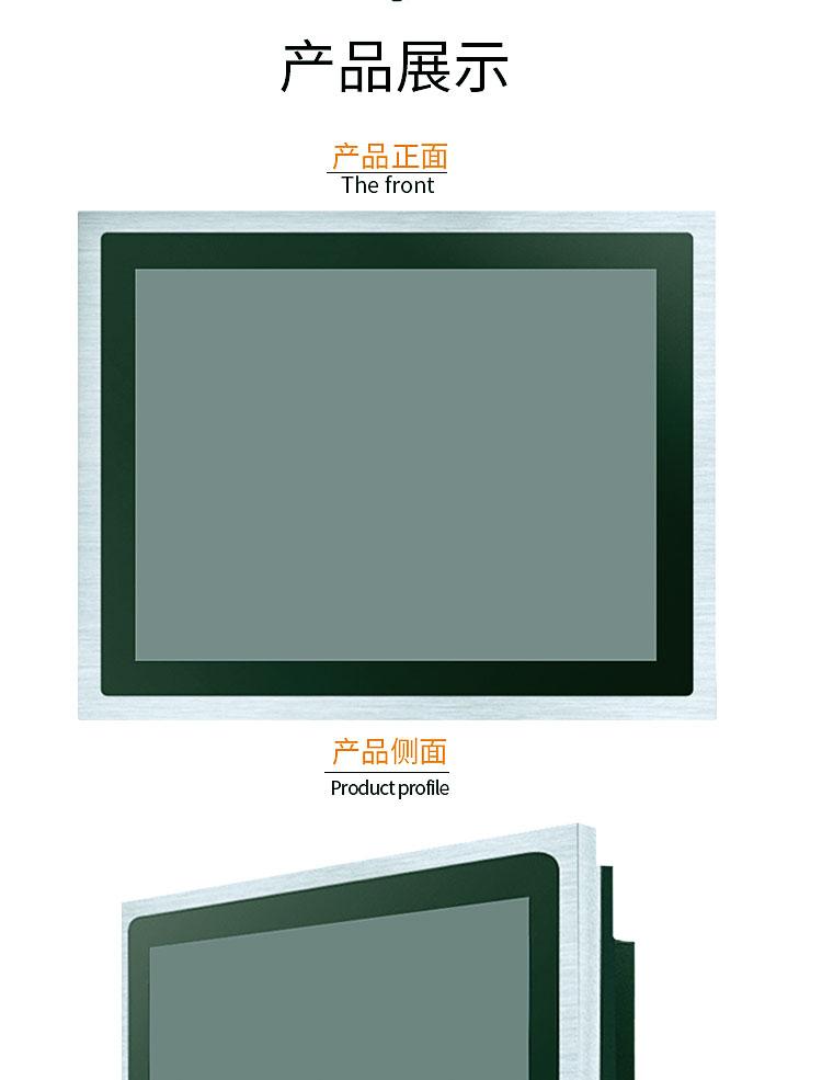 10mm工业显示器17