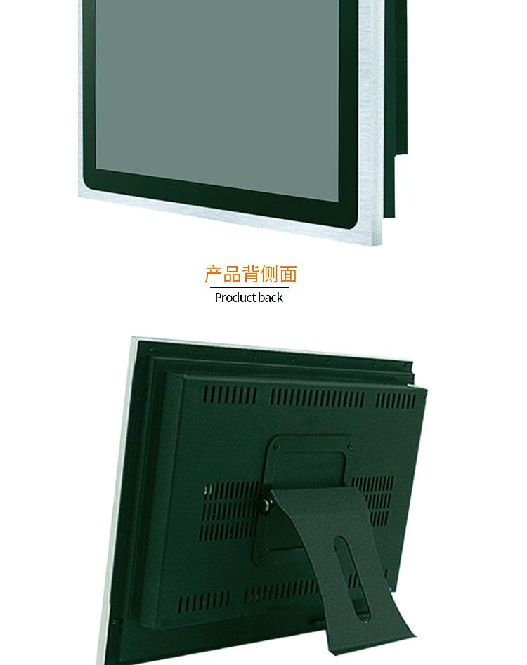 10mm工业显示器18