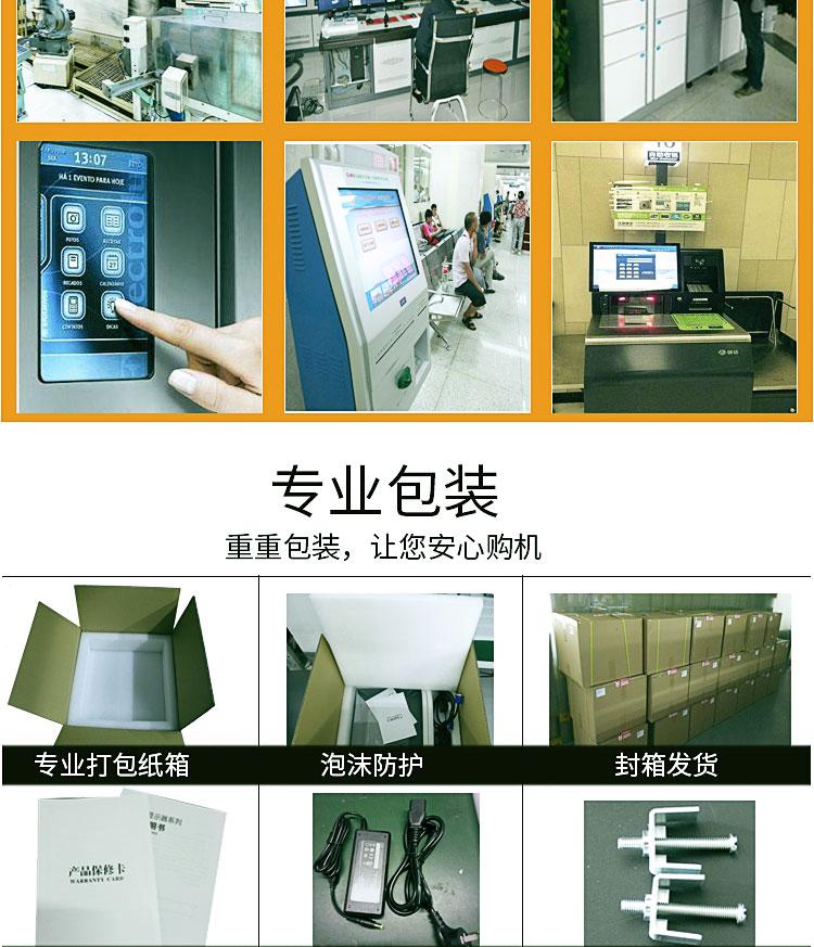 10mm工业显示器20