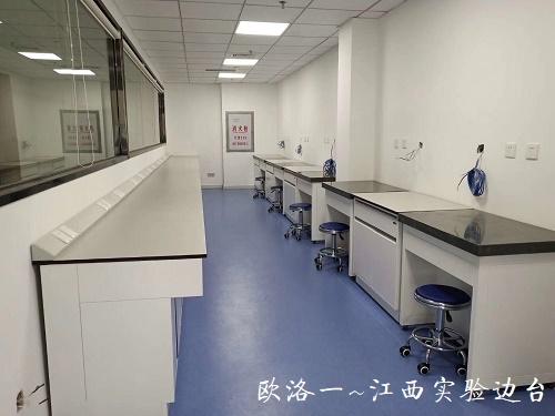 江西实验台1