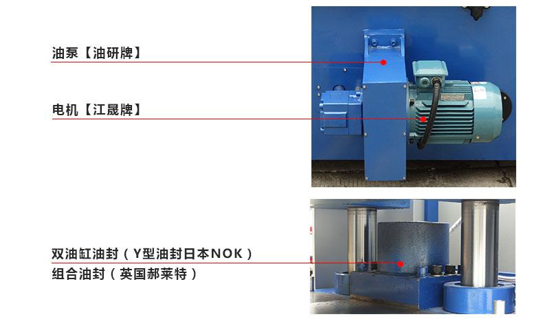 上海鸿钢油压裁断机