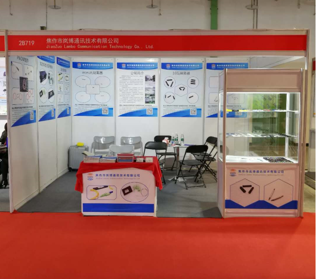 2019年CCBN展会2