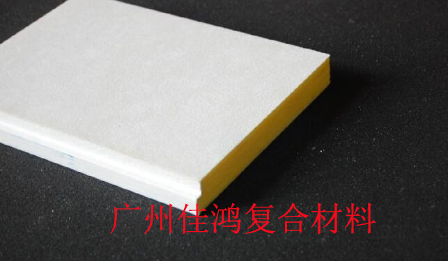 聚酯纖維保溫棉