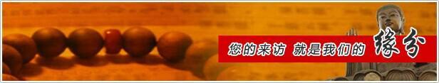 上海鸿钢裁断机
