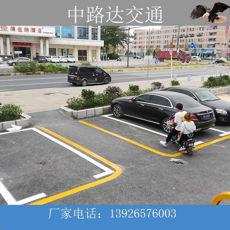停車位劃線