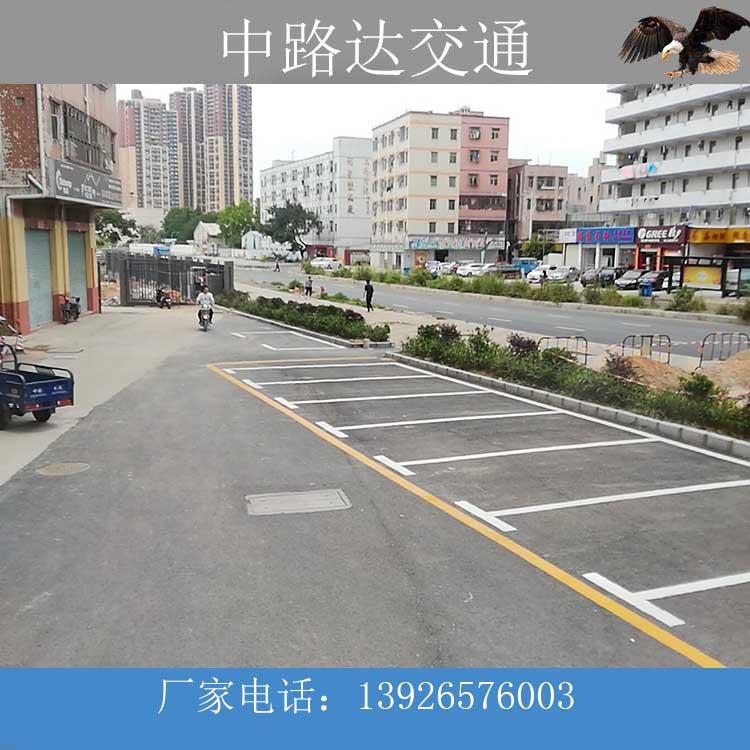园区停车场划线