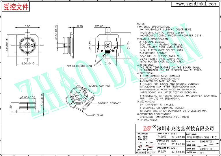 RF射��l同�S�B接器�2