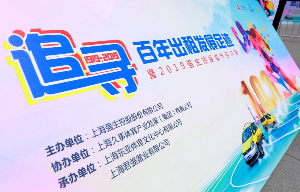 上海亲子嘉年华摄影1