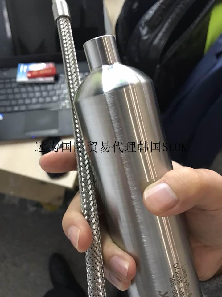 代理韩国SLOK进口采样钢瓶现货1