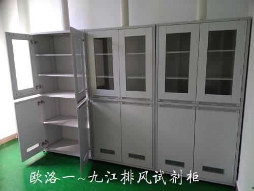 九江实验台3