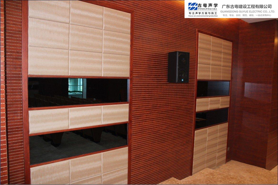木质槽孔吸音板效果图