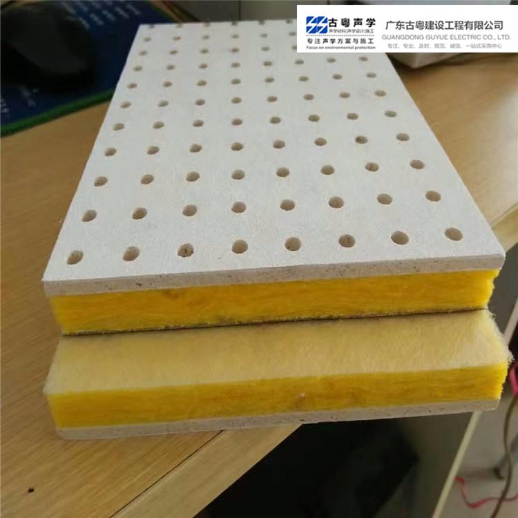 玻纤吸声板