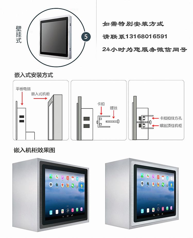 工业显示器6