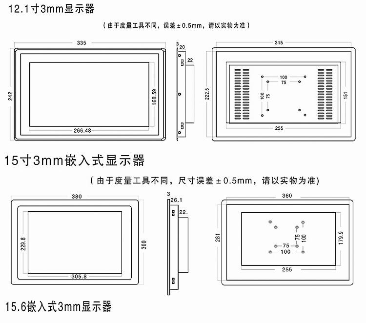 工业显示器15