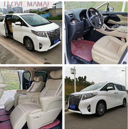 深圳丰田阿尔法租车