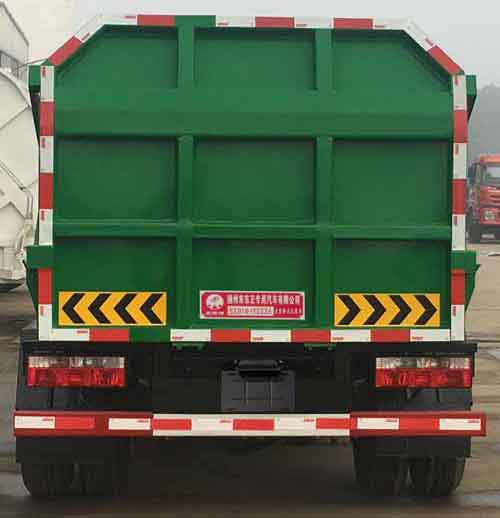东风小多利卡自装卸式垃圾车3-5立方挂桶垃圾车4