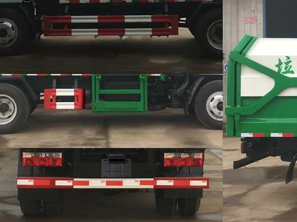 东风小多利卡自装卸式垃圾车3-5立方挂桶垃圾车5