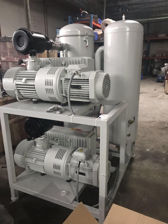 真空泵系统