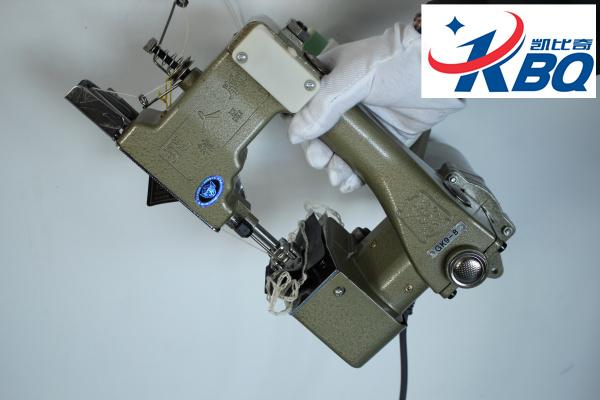 Gk9-8便携式缝包机