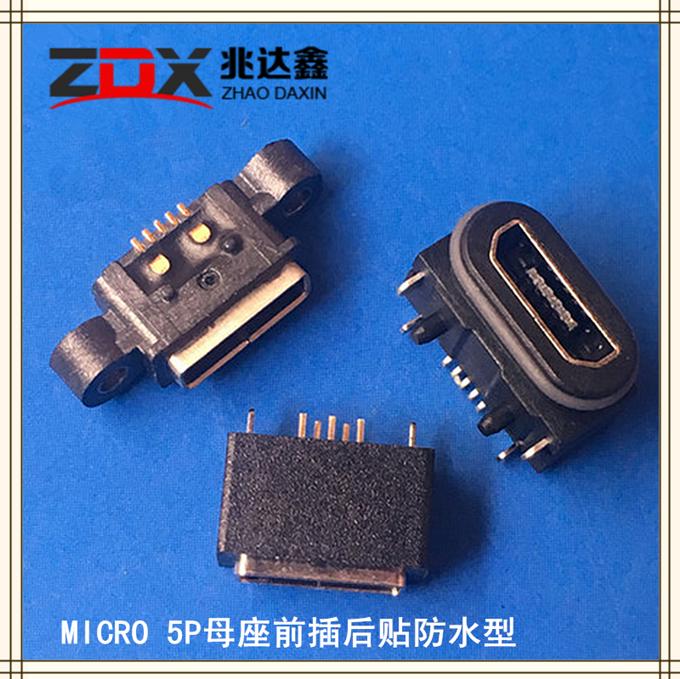 MICRO USB母座