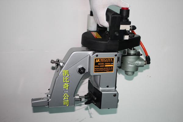 气动手提式缝包机 建议你使用中注意这几点 机器随便使用几年没问题
