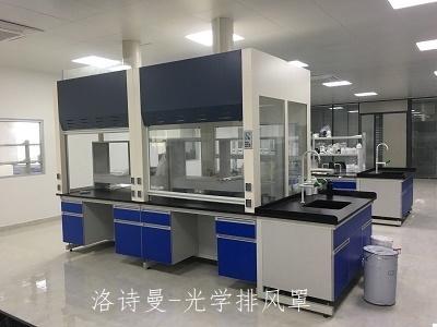 光学实验台2