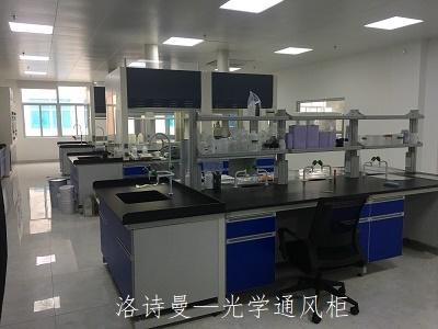 光学实验台3