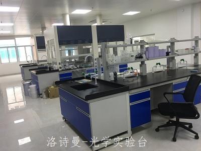 光学实验台4