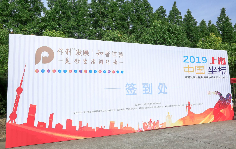 上海运动会摄影摄像航拍直播1