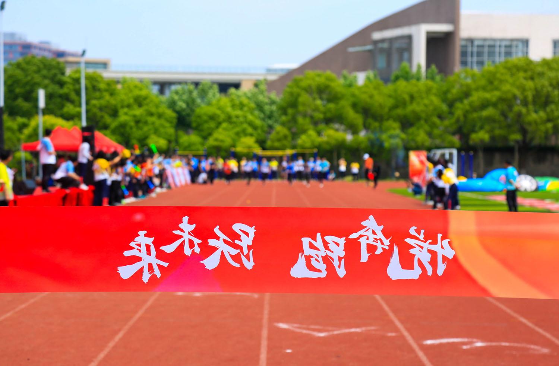 上海企业运动会摄影摄像航拍