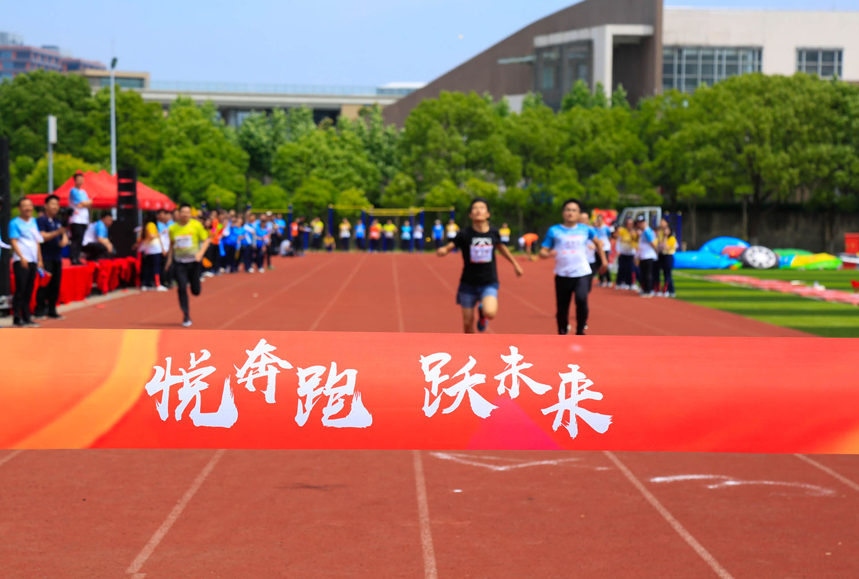 上海企业运动会摄影摄像合影航拍直播