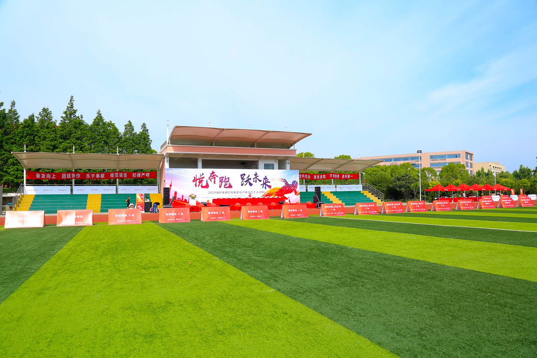 上海运动会摄影摄像航拍直播2